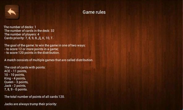 Belka Card Game screenshot 2