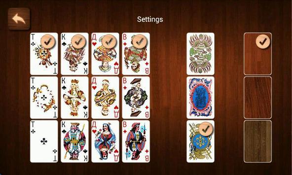 Belka Card Game screenshot 3