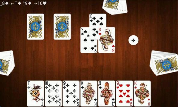 Belka Card Game screenshot 5