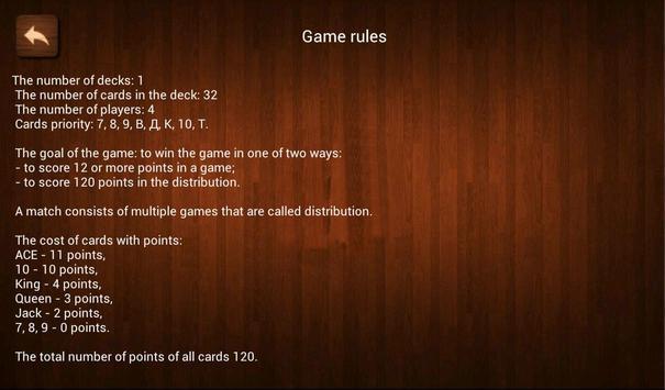 Belka Card Game screenshot 8