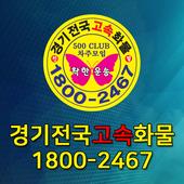 500 CLUB 차주모임 icon
