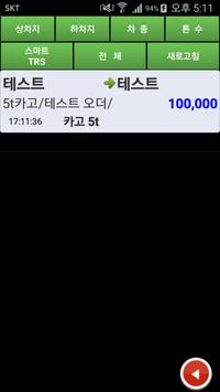 500 CLUB 차주모임 poster