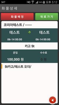 500 CLUB 차주모임 screenshot 1