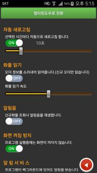 500 CLUB 차주모임 apk screenshot