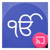 Gurbani Answers icon