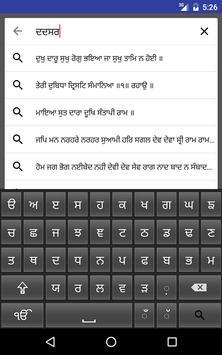 Gurbani Answers screenshot 16