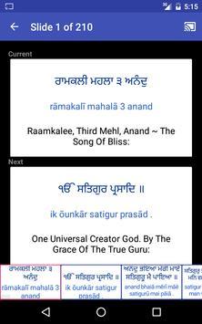 Gurbani Answers screenshot 13