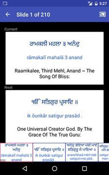 Gurbani Answers screenshot 20