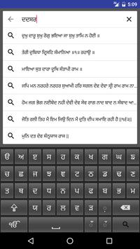 Gurbani Answers screenshot 2