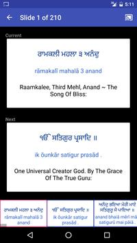 Gurbani Answers screenshot 6