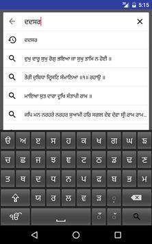 Gurbani Answers screenshot 9