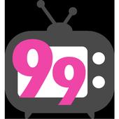 99티비만의 실시간 개인방송을 즐기자 icon