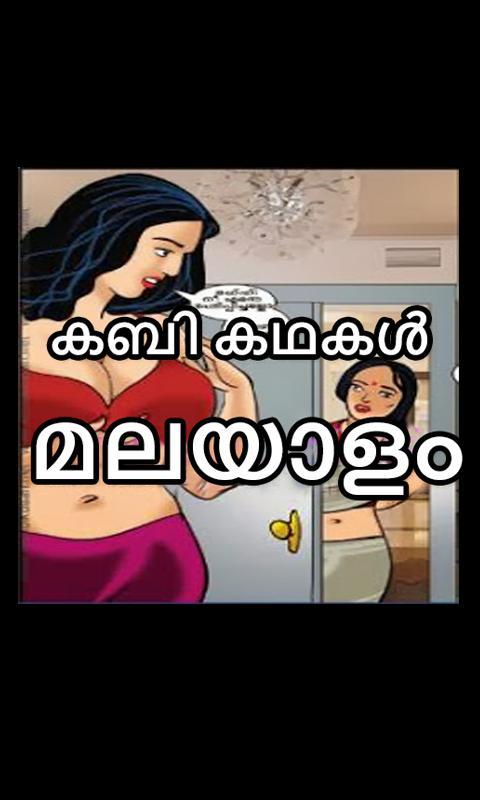 Aunty kambi katha pdf
