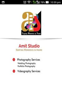 Amit Studio screenshot 1