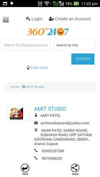 Amit Studio screenshot 2