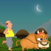 কোপা শামসু - Kopa Shamsu icon