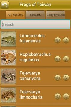 iFrog screenshot 7