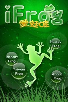 iFrog poster