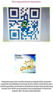 Kalam Reader [QR] screenshot 1