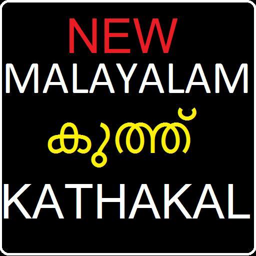New Malayalam Kambikathakal For Android