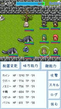 トレジャーダンジョンRPG apk screenshot