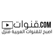 8anawat Arabic icon