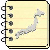 ちずクイズ 都道府県編 icon