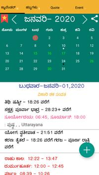 Kannada Calendar 2020 Kannada Calendar 2019 for Android   APK Download