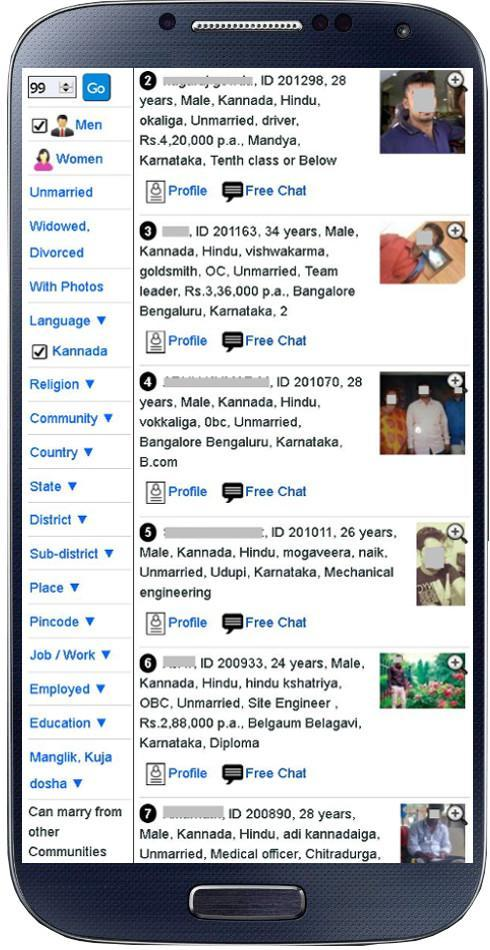 Kannada Marriage  Free Chat  Find Life Partner for Android - APK