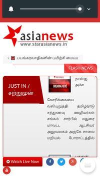 starasianews screenshot 2