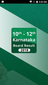 Karnataka Board Result screenshot 3