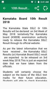 Karnataka Board Result screenshot 1