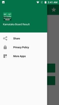 Karnataka Board Result screenshot 2