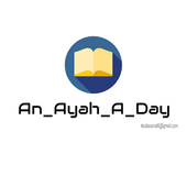 An_Ayah_A_Day icon