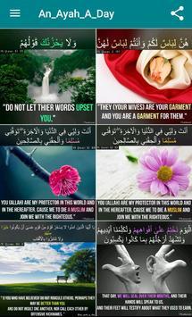 An_Ayah_A_Day screenshot 2