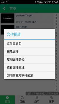 万能播放器-超高清电影综艺动漫资讯影视大全视频超快播放神器 apk screenshot