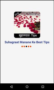 Suhagraat Manane Ke Best Tips poster