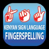 KSL Fingerspelling icon