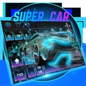Super car keyboard icon