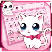 Cute Kawaii Cat Theme Keyboard icon