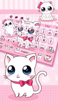 Cute Kawaii Cat Theme Keyboard screenshot 1