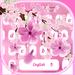Beautiful Cherry Blossoms Keyboard