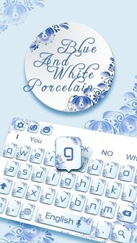 Blue and White Porcelain Keyboard poster