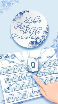 Blue and White Porcelain Keyboard screenshot 2