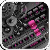 Metal Pink Light Keyboard icon