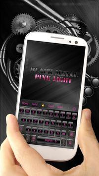Metal Pink Light Keyboard screenshot 1