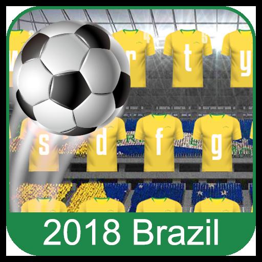 2018 Brazil Football Keyboard