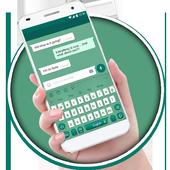 ikon Keyboard  Theme For Chatting