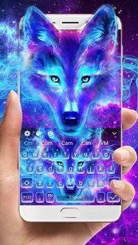 Galaxy Wild Wolf poster