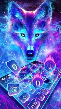 Galaxy Wild Wolf screenshot 1